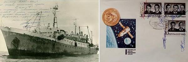 """1. БМРТ """"Союз-4"""", на котором я сделал 5 рейсов! На фотографии оставили свои пожелания и подписи космонавты СССР В.Шаталов и А.Елисеев (находившиеся на судне в течение трёх часов 5 апреля 1971 года) летавшие на космическом корабле Союз-4 в космос в январе 1969 года, в честь которого был назван БМРТ – """"Союз-4"""". 2. На марках посвящённых космическим полётам космонавтов СССР – В.Шаталова и А.Елисеева, Г.Шонина, В.Кубасова, А.Филипченко, В.Волкова, размещенных на конверте спецгашения их личные подписи.."""